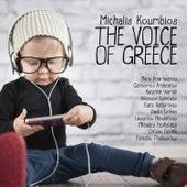 Digital Collection: The Voice of Greece by Michalis Koumbios (Μιχάλης Κουμπιός)