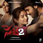 Satya 2 (Original Motion Picture Soundtrack) de Various Artists
