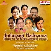 Jotheyagi Nadeyona (Songs of Mr. & Mrs. Veerappa Moilee) by Various Artists