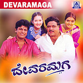 Devaramaga (Original Motion Picture Soundtrack) by Various Artists