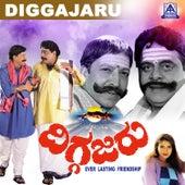 Diggajaru (Original Motion Picture Soundtrack) by Various Artists