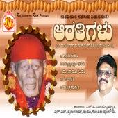 Aarathigalu, Vol. 2 by Various Artists