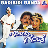 Gadibidi Ganda (Original Motion Picture Soundtrack) by Various Artists