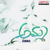 Amma de Various Artists