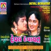 Deval Devaayat (Original Motion Picture Soundtrack) by Various Artists