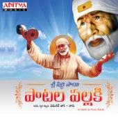 Sri Shirdi Sai Patala Pallaki de Various Artists