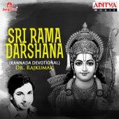Sri Rama Darshana by Dr.Rajkumar