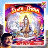 Om Namah Shivay (Dhun) by Ashit Desai