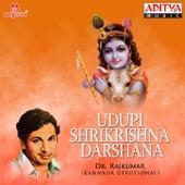 Udupi Shrikrishna Darshana by Dr.Rajkumar