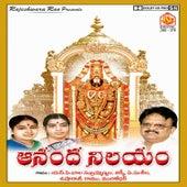 Anadha Nilayam by Various Artists