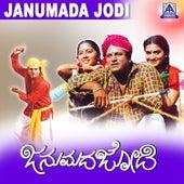 Janumada Jodi (Original Motion Picture Soundtrack) by Various Artists