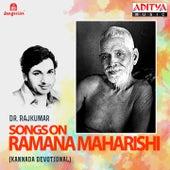 Songs on Ramana Maharishi by Dr.Rajkumar