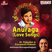 Anuraga (Love Songs) by Various Artists