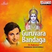 Guruvara Bandaga by Dr.Rajkumar
