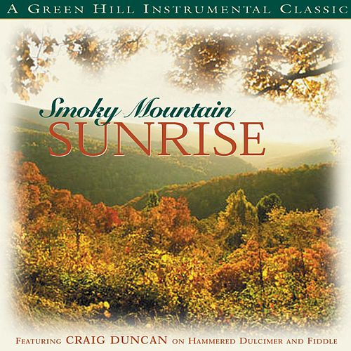 Smoky Mountain Sunrise by Craig Duncan