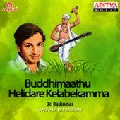 Buddhimaathu Helidare Kelabekamma by Dr.Rajkumar