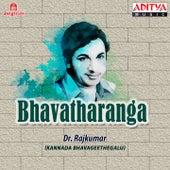 Bhavatharanga by Various Artists
