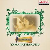 Yama Jathakudu (Original Motion Picture Soundtrack) by Various Artists