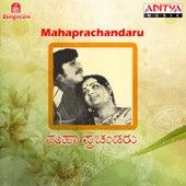 Mahaprachandaru (Original Motion Picture Soundtrack) by Various Artists