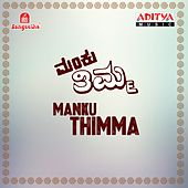 Manku Thimma (Original Motion Picture Soundtrack) by Various Artists