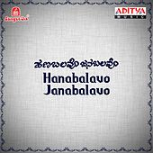 Hanabalavo Janabalavo (Original Motion Picture Soundtrack) by Various Artists