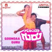 Goondaa Guru (Original Motion Picture Soundtrack) by Various Artists