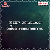 Driver Hanumanthu (Original Motion Picture Soundtrack) by Various Artists