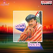 Daada (Original Motion Picture Soundtrack) by Various Artists