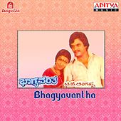 Bhagyavantha (Original Motion Picture Soundtrack) by Various Artists