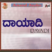 Dayadi (Original Motion Picture Soundtrack) by Various Artists