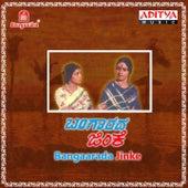 Bangaarada Jinke (Original Motion Picture Soundtrack) by Various Artists