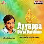 Ayyappa Divya Darshana by Dr.Rajkumar