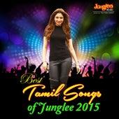Best Tamil Songs of Junglee - 2015 by Various Artists
