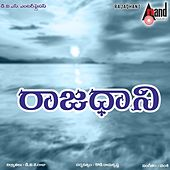 Rajadhani (Orignal Motion Picture Soundtrack) by Various Artists