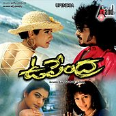 Upendra (Original Motion Picture Soundtrack) by Various Artists