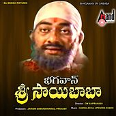 Bhagawan Sri Saibaba (Original Motion Picture Soundtrack) by Various Artists
