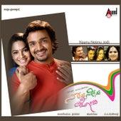 Naanu Neenu Jodi (Original Motion Picture Soundtrack) by Various Artists