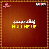 Huli Hejje (Original Motion Picture Soundtrack) by Various Artists