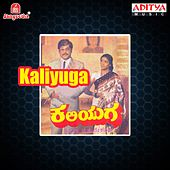 Kaliyuga (Original Motion Picture Soundtrack) by Various Artists