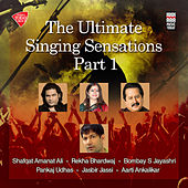 The Ultimate Singing Sensations, Vol. 1 by Various Artists