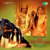 Raja Harishchandra (Original Motion Picture Soundtrack) by Various Artists
