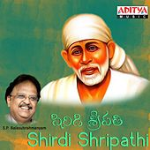 Shirdi Shripathi by Various Artists