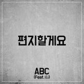 Letter de ABC