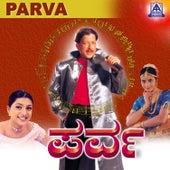 Parva (Original Motion Picture Soundtrack) by Various Artists
