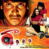 Raa (Original Motion Picture Soundtrack) by Various Artists