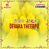 Devara Theerpu (Original Motion Picture Soundtrack) by Various Artists