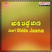 Jaari Bidda Jaana (Original Motion Picture Soundtrack) by Various Artists