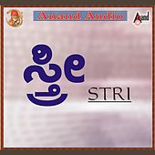 Stri (Original Motion Picture Soundtrack) by Various Artists