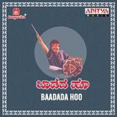 Baadada Hoo (Original Motion Picture Soundtrack) by Various Artists