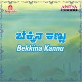 Bekkina Kannu (Original Motion Picture Soundtrack) by Various Artists